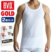 B.V.D.GOLD ランニング 2枚セット S,M,L  BVD 【綿100%】 タンクトップ メンズ インナー 下着 インナーシャツ【白】 【コンビニ受取対応商品】