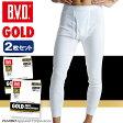 B.V.D.GOLD 八分丈ズボン下 2枚セット M,L ステテコ ももひき  BVD 【綿100%】 防寒 メンズ インナー 下着【白】 【コンビニ受取対応商品】