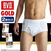 B.V.D.GOLD スパンスタンダードブリーフ 2枚セット S,M,L  BVD 【綿100%】  メンズ インナー 下着【白】 【コンビニ受取対応商品】