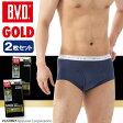 B.V.D.GOLD 天ゴムスタンダード カラーブリーフ 2枚セット M,L  BVD 【綿100%】  メンズ インナー 下着 【コンビニ受取対応商品】