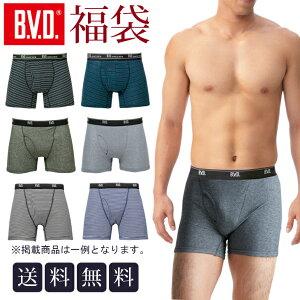 【メール便送料無料】B.V.D. 6枚入りボクサーパンツセット 前あき スーパーSALE 下着 肌着 男性 bvd 福袋 2020 メンズ 中身 送料無料 詰め合わせ 柄 fuku-039 ブランド