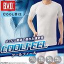 【クールビズ】B.V.D.COOLFEEL「 涼感メッシュ」クルーネッ...