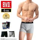 【メール便専用・送料無料】1枚あたり500円B.V.D.NEW STANDARD ボクサーパンツ(2枚組)×2セット ボクサーパンツ メンズ 男性下着 肌着 ey700-4p