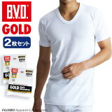 B.V.D.GOLD U首半袖シャツ 2枚セット LL  BVD 綿100% シャツ メンズ インナーシャツ 下着 【コンビニ受取対応商品】 g014-2p