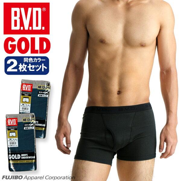 2枚組セット B.V.D.GOLDボクサーブリーフM,Lボクサーパンツメンズ男性下着肌着 綿100%  シンプル  コンビニ受取