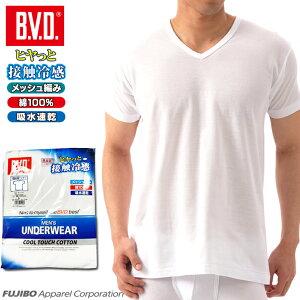 【B.V.D.】 接触冷感 メッシュ編み 吸水速乾 V首半袖Tシャツ 綿100% メンズ インナーシャツ クールビズ BVD