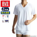【メール便専用・送料無料】「期間限定さらに値下げ+お買得な2枚組+吸水速乾」B.V.D. BASIC STYLEVネック半袖Tシャツ 無地 tシャツ 白シャツ メンズ シャツ nb205