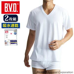 「お買得な2枚組+吸水速乾」B.V.D. BASIC STYLE Vネック半袖Tシャツ (5L) 吸水速乾 シャツ メンズ インナーシャツ 下着【吸水速乾】【奥さま】【シンプル】【白】 【コンビニ受取対応商品】 nb205-2p