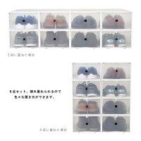 【送料無料】【8箱入り】男性用シューズボックス枠付き透明クリアーケース【靴箱/収納】【コモストック】