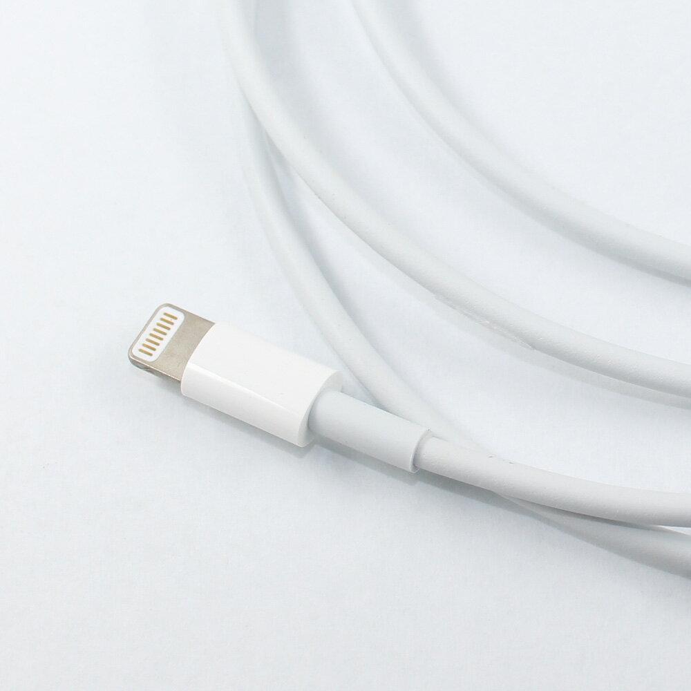 Apple 純正品 iPhone iPad Apple Lightning - USBケーブル (1.0m) ライトニングUSBケーブル コンパクト端子【郵便ポスト投函商品です】【バルク品(本体のみ発送)】