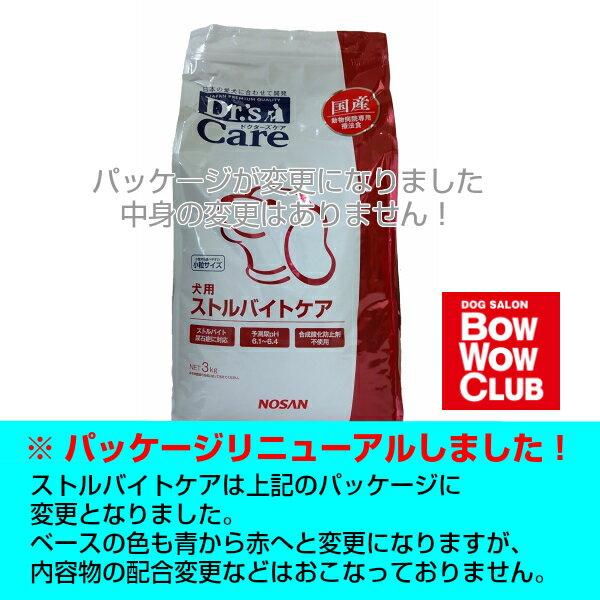愛犬用 療法食 ドクターズケア ストルバイトケア 3kg 2個セット【あす楽対応】【コンビニ受取対応商品】