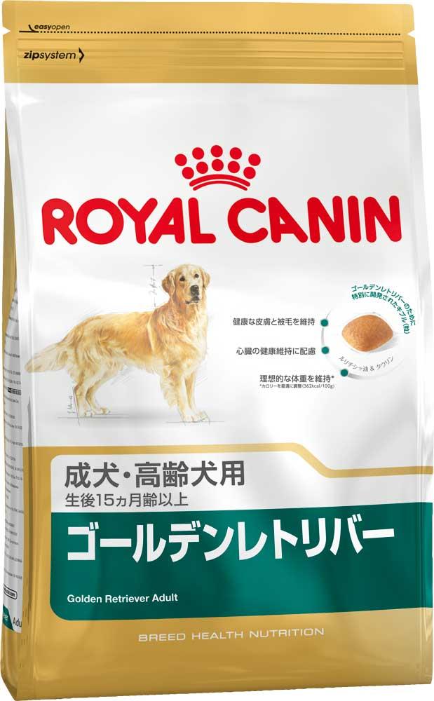 ドッグフード ロイヤルカナン ゴールデンレトリバー 成犬・高齢犬用 12kg