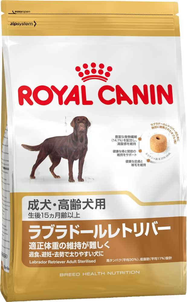 ドッグフード ロイヤルカナン ラブラドールレトリバー ステアライズド 成犬用 12kg