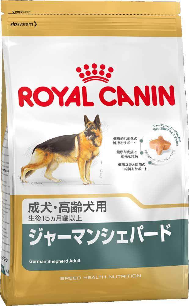 ドッグフード ロイヤルカナン ジャーマンシェパード 成犬・高齢犬用 12kg