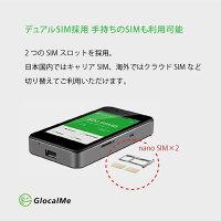 GlocalMeG3グローカルミーモバイルWiFiルーター(GOLD)グローバルデータ1GB付ポケットWiFi世界140国・地区以上対応