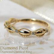 ダイヤモンド クラシカル ピコット