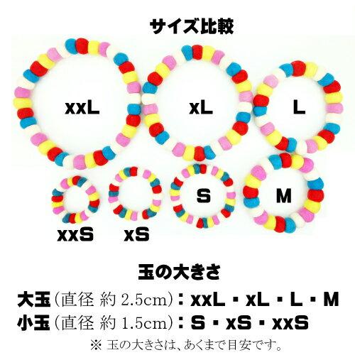 【中型犬】 ドッグネックレス 手作り おしゃれなワンちゃんアクセサリー 柴犬 Mシュナウザー ビーグル ohariko【 サイズ L 】
