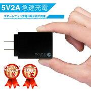 スマート アイコス タブレット アダプター モバイル バッテリー ポータブル アイフォン