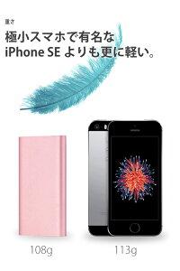 【ポイント10倍】ランキング1位モバイルバッテリー大容量アイコス充電器軽量iPhone7SEiPhone6s対応ローズゴールドピンク小型バッテリー薄型モバイルバッテリースマホ人気急速充電IQOS対応ポータブル携帯アイフォン180日間保証付BUNGAT4000
