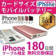 【iPhoneケーブルプレゼント】モバイルバッテリー iphone 可愛い 軽量 大容量 アイコス 充電器 iphone 7 iPhone6s 小型 バッテリー 薄型 軽い 小さい モバイルバッテリー スマホ 人気 急速充電 IQOS 対応 ポータブル 携帯 アイフォン 180日間保証付 BUNGA T4000