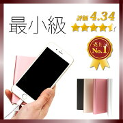 ランキング モバイル バッテリー アイコス ゴールド ポータブル アイフォン