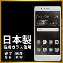 【売り上げランキング1位】iphoneX iPhone8 iPhone...