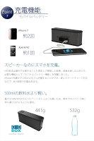 スピーカーbluetoothスマートフォン防水小型高音質アウトドアおしゃれワイヤレス防水スピーカーIPX510W重低音音質モバイルバッテリー機能搭載32時間連続再生可能浴室使用可能耐熱マルチポイントNFC携帯1年メーカー保証付otobox