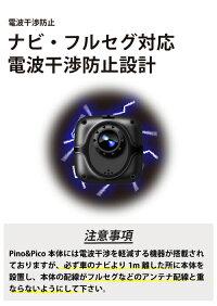 【国内正規品】Pino&Picoドライブレコーダードラレコ小型フルHD高画質1080pHDR夜間対応衝撃感知Gセンサー常時録画ループ録画スマホで簡単操作16GBSDカード付LACITA