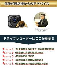 【期間限定9000円OFFクーポン】ドライブレコーダー駐車監視対応日本正規ドラレコ小型フルHD高画質1080pHDR夜間対応衝撃感知Gセンサー常時録画ループ録画スマホで簡単操作16GBSDカード付LACITAPino&Pico