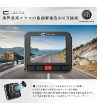 【日本正規品】FullHDを超えた1296pスーパーHD最新型ドライブレコーダードラレコ高画質衝撃感知Gセンサー画角160度駐車監視モードHDR/WDR対応LED信号機対応電波干渉防止16GBmicroSDカード付属LACITASAMONJI