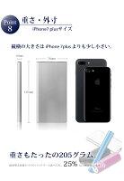 モバイルバッテリー大容量軽量薄型コンパクトiPhone7対応急速充電8800mAhスマートフォンバッテリースマホモバイルバッテリー携帯充電器ピンクUSBiPhone6siPadiphoneSEIQOSアイコス対応アイフォン人気120日間保証付Thinny8800