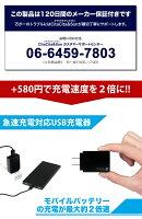 【月間ランキング1位】モバイルバッテリー8800mAh大容量急速充電iPhone対応ケーブル付属超薄型バッテリースマホモバイルバッテリー携帯充電器ピンクUSBiPhone6siPadiphoneSEIQOSアイコス対応アイフォン人気返品保証Thinny8800