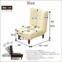 1人掛ハイバックソファ(PVCレザー)ローソファにも、ポケットコイル使用、3段階リクライニング日本製 Comfy-コンフィ-