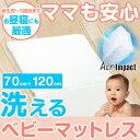 r 0029 m - 赤ちゃん・子供がソファに登る対策!ソファから落ちないかハラハラ。安全面の対策はどうしたら良い?