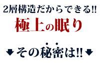 【当店オリジナル】素肌にやさしいコットン100%長毛パイルの防水シーツ(大判サイズ/100x140cm)丸洗いOK!