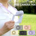 ネコポス カメラ型 ハンディファン free camera fan 首掛け ハンズフリー 扇風機 ポータブルファン ポータブル扇風機 ミニ扇風機 卓上 おしゃれ 小型 軽量 持ち運び 熱中症対策 USB 軽い 首かけ