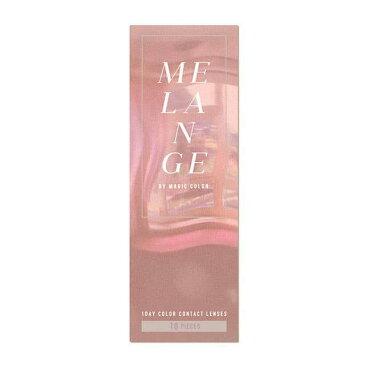 MELANGE-メランジェ バイ マジックカラー ワンデー1箱10枚 ワンデー カラコン インナーカラー カラーコンタクト カラコンの常識を覆す ジェンダー レス (1日使い捨て)(1day)(度あり)(度なし)