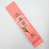 京都産有機桑使用桑茶焙煎2.5g×20包JAS認定有機製品