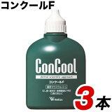 【送料無料】ウエルテック コンクールF 100ml 3本 セット 予防 洗口液 マウスウォッシュ 口臭 (医薬部外品)