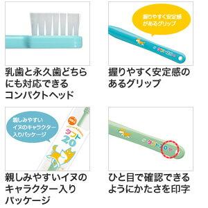 【メール便】【送料無料】オーラルケアタフト20歯ブラシ(ミディアム)10本セット【smw4】【タフト2010本セット】