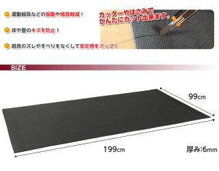 【送料無料】PVCマットベンチマットフロアマット[199cm×99cm]鉄棒のマットにも振動騒音軽減キズ防止防音マット保護マット器具すべり止めで安定【05P03Dec16】