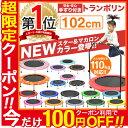 【夏の超限定クーポン】手すり付き トランポリン 耐荷重110...