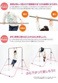【送料無料】子供用室内鉄棒逆上がりの練習遠心力支持力筋力握力腕力折りたたみでコンパクト収納