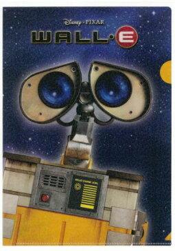 S2.1 【メール便可】クリアファイル DC WALL・E ウォーリー10枚セット(1枚あたり¥72)【 ウォーリー ディズニー ピクサー 景品 子供 イベント 子供会 お祭り 縁日 おもちゃ 文具 】