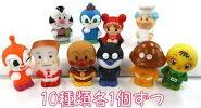 I3.2人形すくいアンパンマンキャラクター10個セット(1個あたり115円)【縁日お祭りすくいすくい人形】