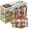 シルバニアファミリー赤い屋根の大きなお家【エポック社ハウスおもちゃお人形遊び家動物ごっこ遊びコレクション女の子プレゼント】