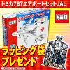 トミカ787エアポートセット(JAL)(ギフトバッグ1枚無料!)【トミカジェット旅客機おもちゃ飛行機ボーイング男の子プレゼントパッケージ箱子供ラッピング袋ギフト】10s