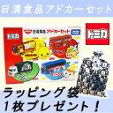 【トミカ】【セット】 日清食品アドカーセット(ラッピング袋1...