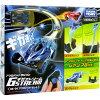 ギガストリームGS-04アクロバットセット(特典付き)【ラジコンミニカーレースアクロバット走行ギガ速いおもちゃ玩具ホビー】