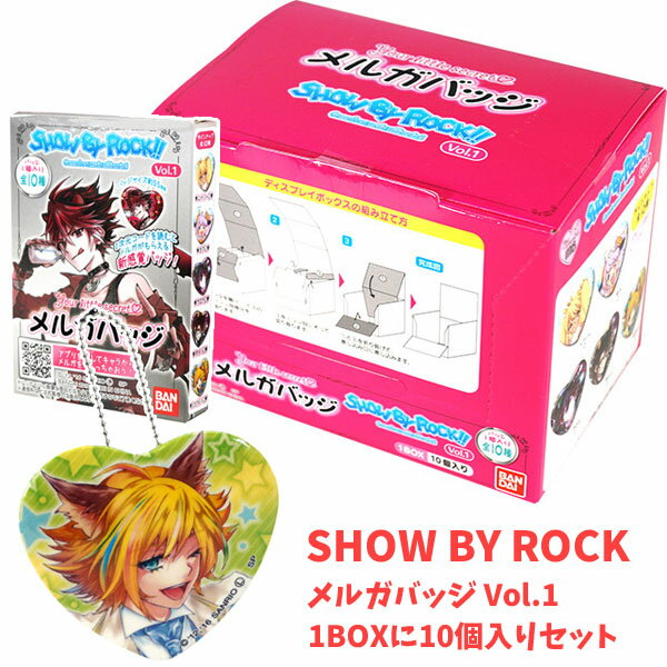 SHOW BY ROCK!! メルガバッジ Vol.1 「1BOX10個入りセット」画像